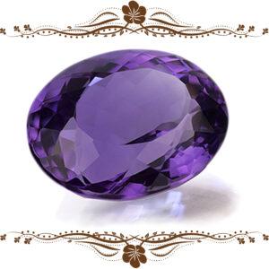 Buy-Online-Amethyst-Stone