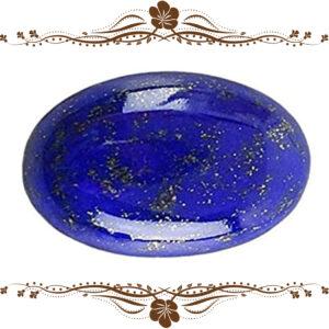 Buy-Online-Lapis-Lazulit-Stone