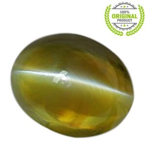 Lehsunia-Gemstone