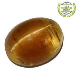 Natural-Lehsunia